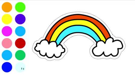 怎么画美丽的彩虹儿童画彩虹的画法幼儿绘画启蒙学画彩虹桥