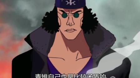 海贼王:顶上战争,与艾斯交手的青雉,你这是闭着眼打的吗?