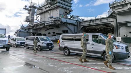 不会放过撤职舰长,美军将秋后算账,称或导致对手采取危险行动