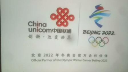 中国联通沃4G+冰激凌套餐全面升级广告 全国流量不限量 更多客权任你享 15s