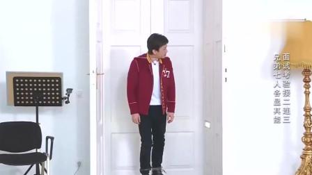 爆笑!邓超参加英文面试挑战,刚打开门就被恶搞,太搞笑了!