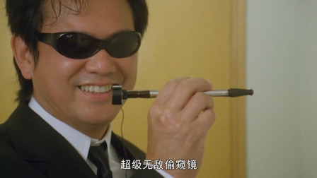 不愧是整蛊天皇陈百祥发明的超级无敌望远镜可以说无敌