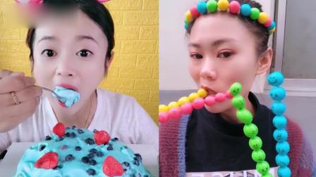 美女吃播:笑脸糖、蛋糕,一口下去超过瘾,是我向往的生活