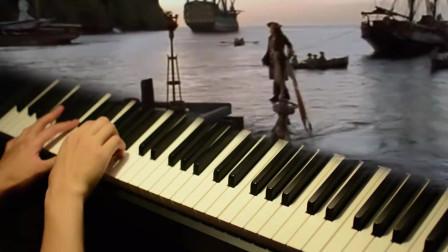 钢琴激情弹奏《加勒比海盗主题曲》超震撼好听!