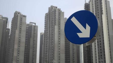 全国二手房房价大跌!北上广也不例外,这座城市跌的最狠!