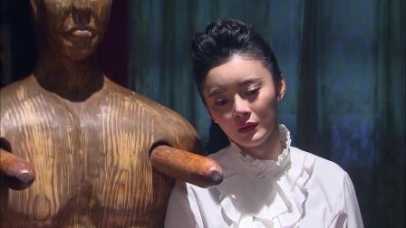 日本女特务爱上的男友,竟是潜伏在自己身边的地下党,女特务崩溃