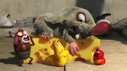 爆笑虫子:升级版打地鼠!老鼠掌握锤子,3虫被锤惨了