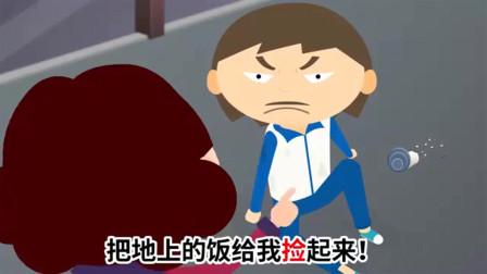 小冷哥:小伙被继母赶出家门!
