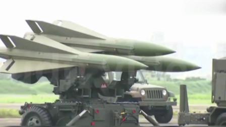 台湾防空导弹、高炮亮相,装备精良数量稍逊,亮相呢
