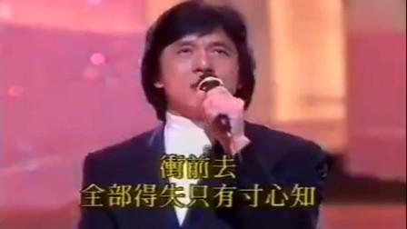 1985年成龙《英雄故事》,音乐一起就有种正义感,龙叔歌唱的也好
