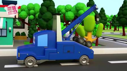 汽车侠变身救援车 挖掘机推土机工程车表演 认识颜色英语早教动画