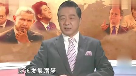 美国早就盯上了中国航母,张召忠:比起战略忽悠我们不如他们!