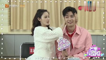 彭小苒在偷笑,有注意到陈星旭看她的眼神吗?好甜