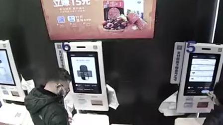 """薅超市""""羊毛""""!上海一月薪2万IT男多次超市购物""""偷天换日"""""""