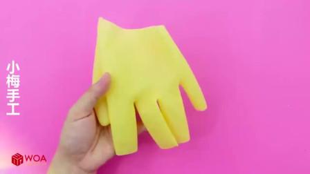 DIY手工:用黄色手套制作芭比娃娃的连衣裙,简单好玩