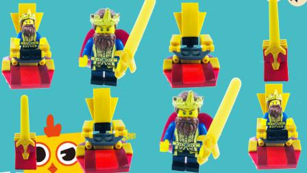 集集趣人仔积木拼装玩具之威武国王,还有宝剑和宝座呢!