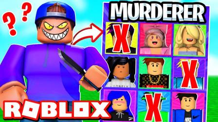 小格解说 Roblox 谋杀岛模拟器:成为明星大侦探!最后无人生还?乐高小游戏