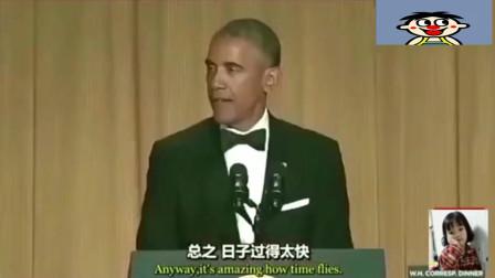奥巴马的嘴真不是盖的,一个脏字不带,把特朗普说的毫无面子