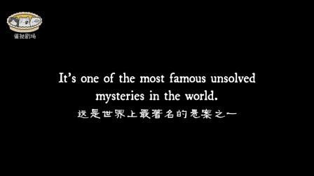 世界著名悬案之一:德国辛德凯菲克诡异灭门惨案《传说》系列