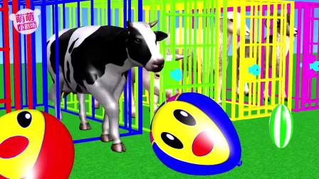 猫奶牛猪羊等动物吹气球变色 认识颜色和动物 英语早教益智动画