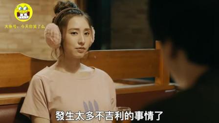 日本创意广告就是奇葩,不过女主角是真的清纯