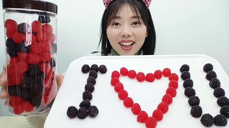"""小姐姐吃趣味零食""""树莓软糖"""",通红黑紫长小点,软糯酸甜真好吃"""