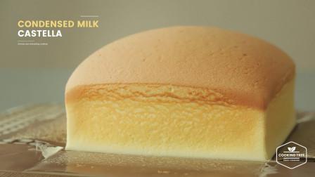 在家中制作美味的炼乳蓬松蛋糕,你想尝试吗?一起来见识下!