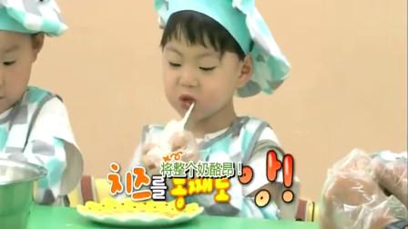 大韩民国万岁三胞胎暴风吸入奶酪,老爸宋一国也是个大吃货