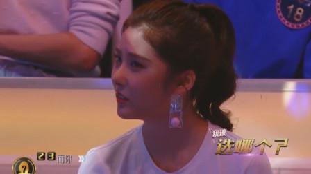 张碧晨躲在幕后深情演唱,竟然没有人听出她的声音?