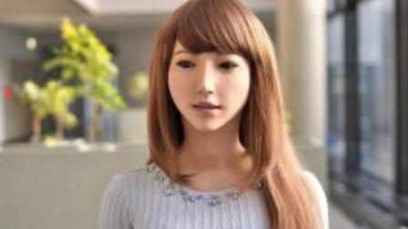日本美女机器人,看起来和真人没啥区别,网友:宅男的福音来了