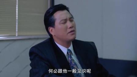 烈火情仇:面对日本的挑衅,万梓良霸气回应:这可是在香港!
