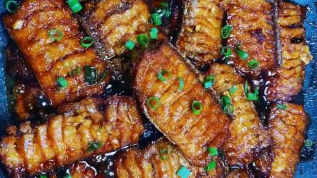 家常带鱼好吃的做法,步骤简单易学,鲜香味美,学会自己在家做