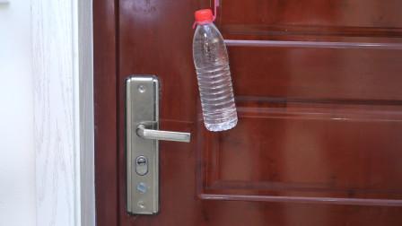 今天才知道,在门后面挂一瓶矿泉水,还有这么棒的作用,厉害了