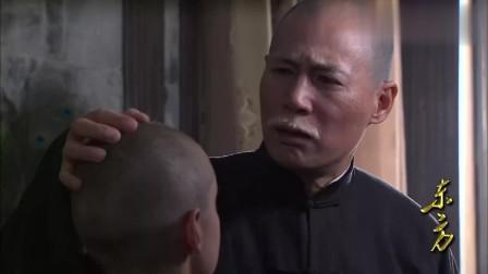 东方:蒋介石孙子紧跟潮流剃中正头, 老蒋看后摸摸自己的头笑了