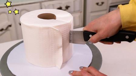 """""""厕纸""""也能吃?原来是糕点师做的翻糖蛋糕,真够""""重口味""""的"""