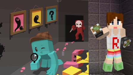 【庄主】我的世界小游戏密室杀手