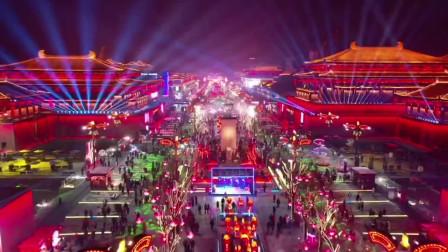 中国最美网红城市--西安|大唐芙蓉园