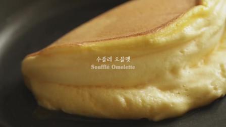 教你制作韩式街边小吃蛋奶酥煎蛋卷,Q弹嫩爽美味,赶快来学吧!