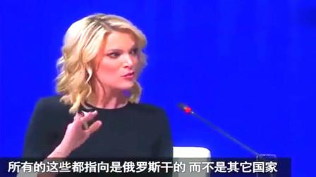女记者故意提出很尖锐问题,现场普京霸气回答,就喜欢这样的普京