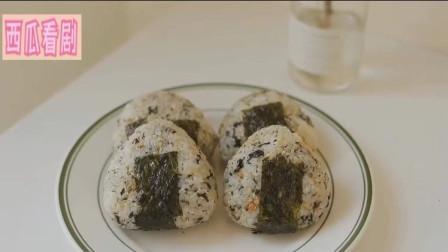 肉松芝士饭团,太好吃了