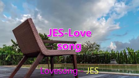 分享一首《Lovesong》