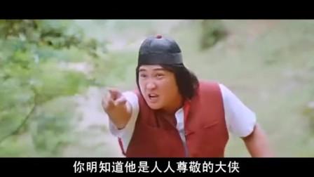 钟发演的杀手钟发白,曾志伟客串的百步穿杨,林正英客串石天红鼻子聋岳父
