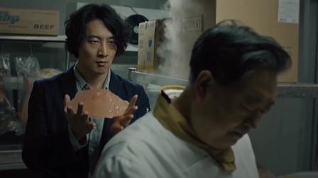 电影美味侦探:没有完美的犯罪,只要犯罪了,一定有蛛丝马迹