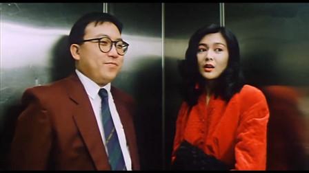 几分钟看完香港奇幻电影《鬼媾人》,关之琳演的女鬼就是漂亮,百看不厌