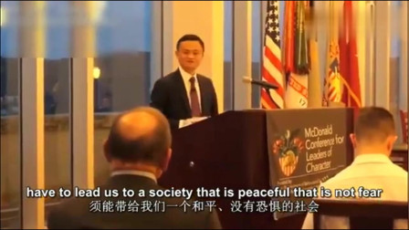 马云在西点军校的精彩演讲,下边的美国军人集体起立鼓掌