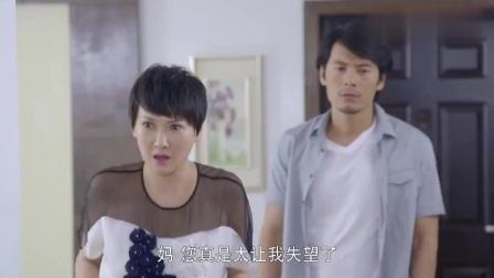 影视:总裁终于发现岳母太狠心,为了让亲生女儿幸福,竟调包!