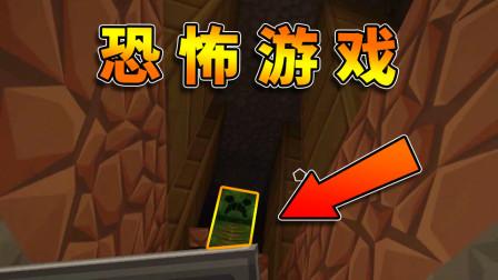 恐 怖 游 戏 !红叔1.16勇者地狱极限生存!我的世界丨minecraft