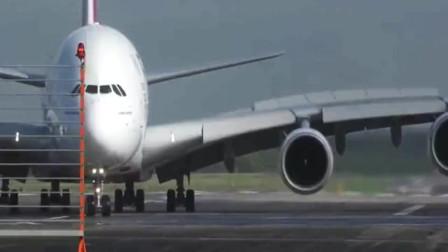风暴中空客A380降落地面漂移险失控,看着都紧张!