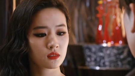 露水红颜:刘亦菲是嫌贫爱富,一脚踹开rain,和他彻底分开?