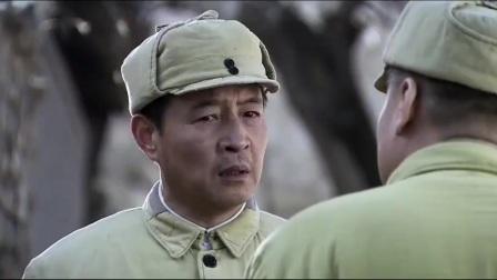 渗透:许忠义突然失踪,团长找老杨问责